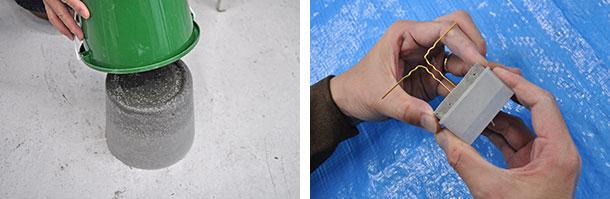 コンクリートは乾燥すると白っぽくなりますので、それを確かめてから型から外します