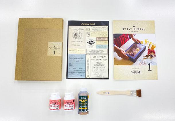 テキスト1冊、ミルクペイント ミニ2本、オールドウッドワックスウォーターベースコート、ペイント用平筆(大)、透明プラ版(B5)、デザインラベルシートがセットになっていました