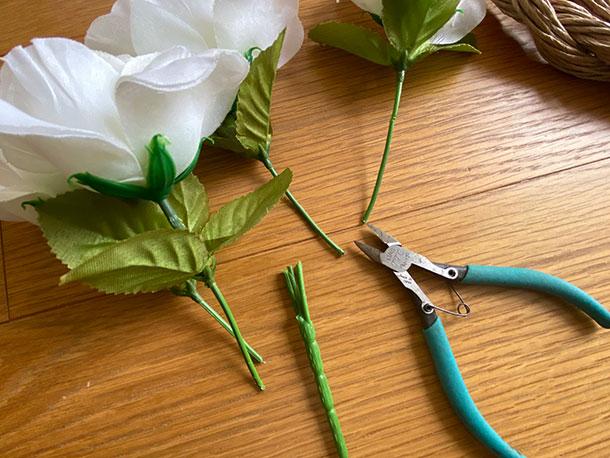 造花の太い茎が扱いづらかったので、ニッパーでカット