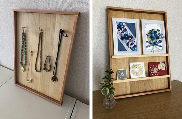 ネックレス収納を、奥さんの趣味である手芸を飾る棚にしました