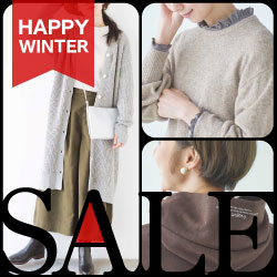 HAPPY WINTER SALE