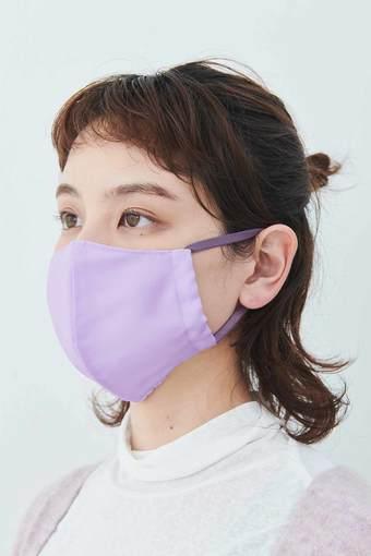 OSYAIRO UVカットのキレイカラーマスク〈パープル〉
