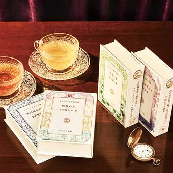 YOU+MORE! 日本近現代文学の世界へ 文学作品イメージティーの会
