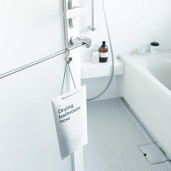 1/d for Bathroom 浴室用除湿剤の会