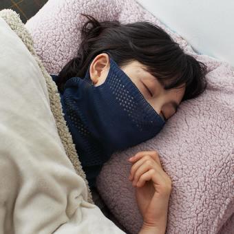 部分メッシュで寝ている間も息がしやすい ホールガーメント(R)シルク混スヌードマスクの会