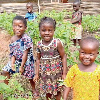 【Merry Point(1,500mr)】世界の子どもたちへの栄養改善事業支援