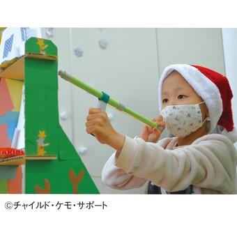 【Merry Point(1,500mr)】難病の子どもたちとその家族を支える活動支援