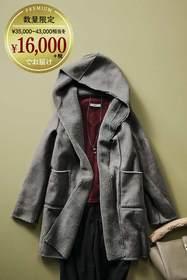 【予約】IEDIT エコムートンコート&バッグが必ず! 大人リッチな格上げファッションパック