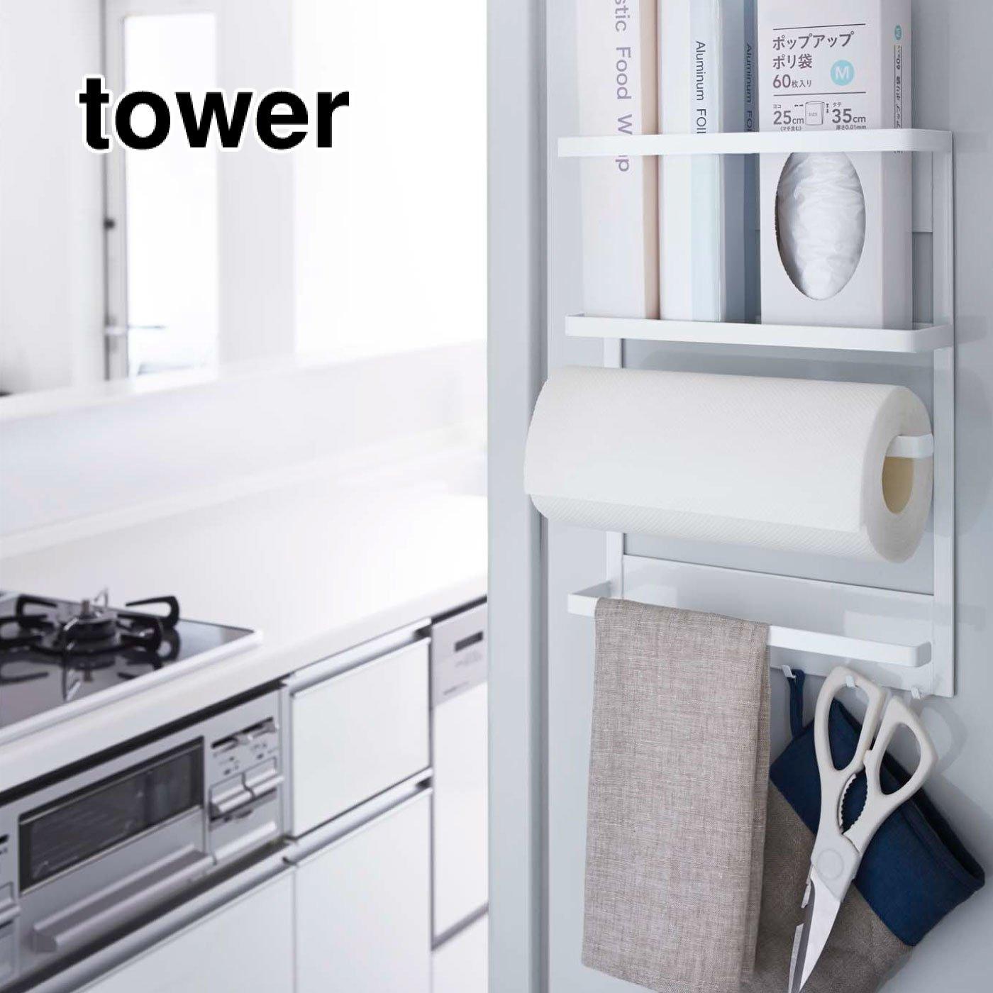 tower マグネット冷蔵庫サイドラック