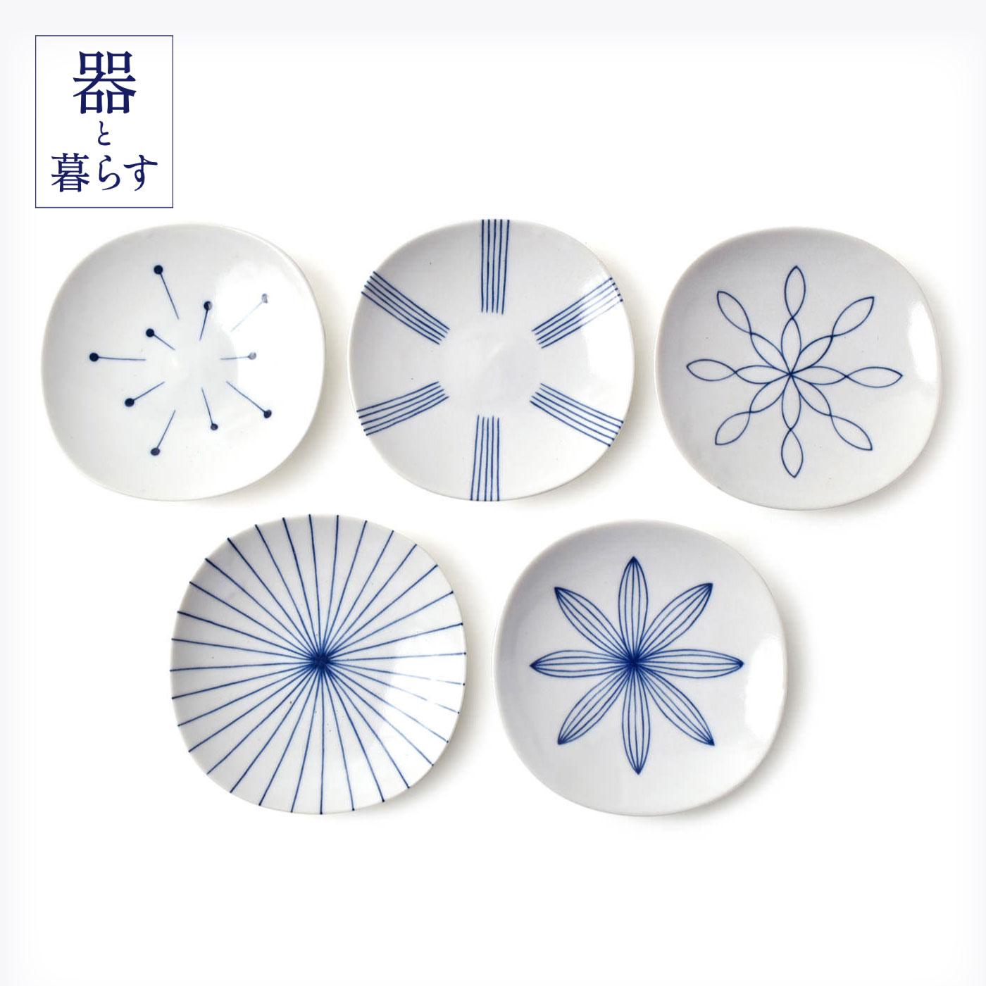 フェリシモ テーブルに笑顔の花咲く 平成小紋 中皿 5枚セット