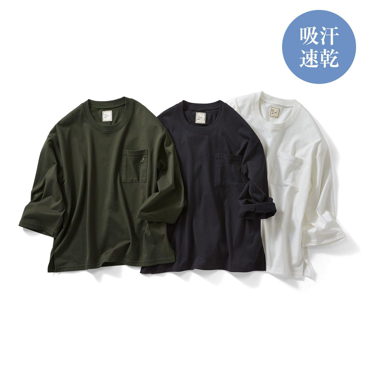 IEDIT[イディット] USAコットンの吸汗速乾 ボーイズシルエットTシャツの会