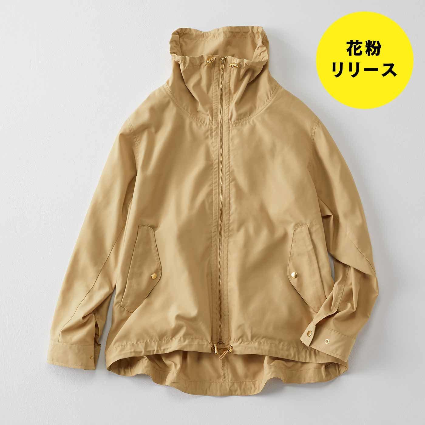 IEDIT[イディット] 小森美穂子さんコラボ 花粉がつきにくい 高密度素材のスタンドカラーブルゾン〈ベージュ〉
