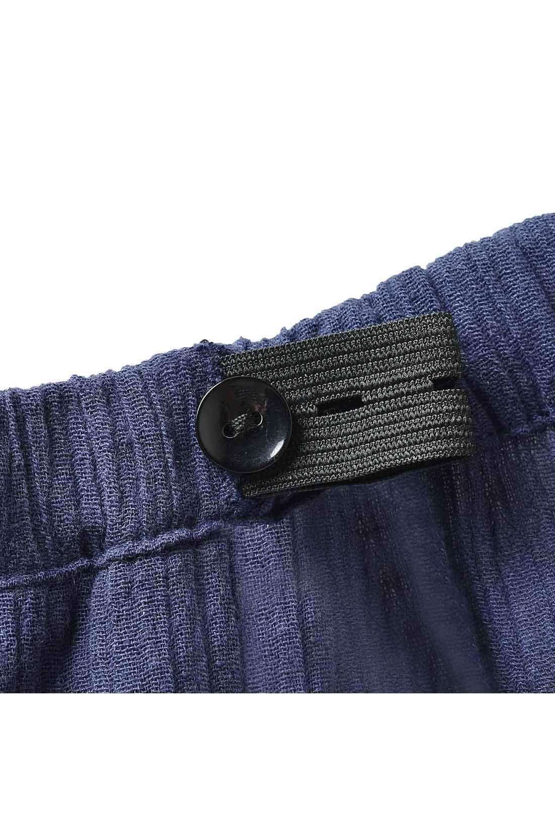 ウエストのゴムはボタン付きで調整可能。