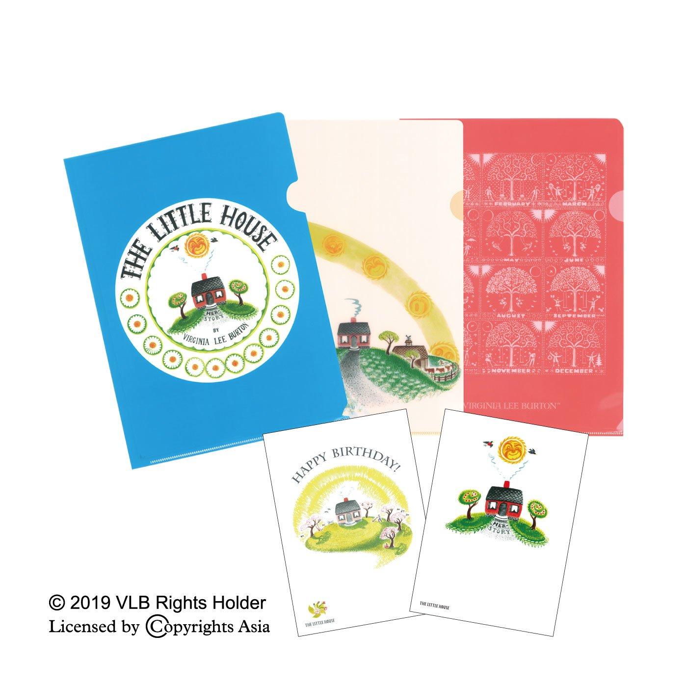名作絵本「ちいさいおうち」グッズ A4クリアファイル&ポストカード