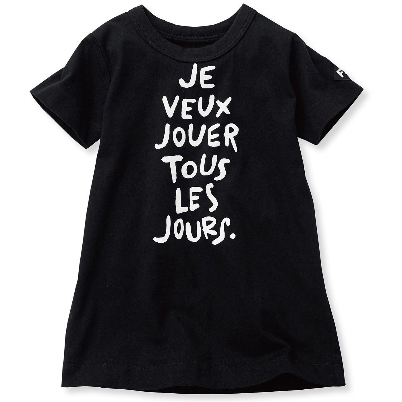 コットン素材のロゴがおしゃれな長め丈Tシャツ〈ブラック〉