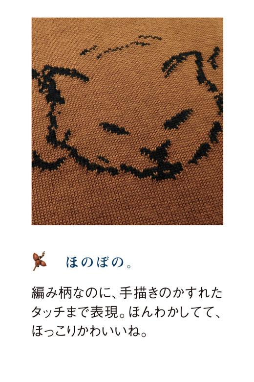 これは参考画像です。編み柄なのに、手描きのかすれたタッチまで表現。ほんわかしてて、ほっこりかわいいね。