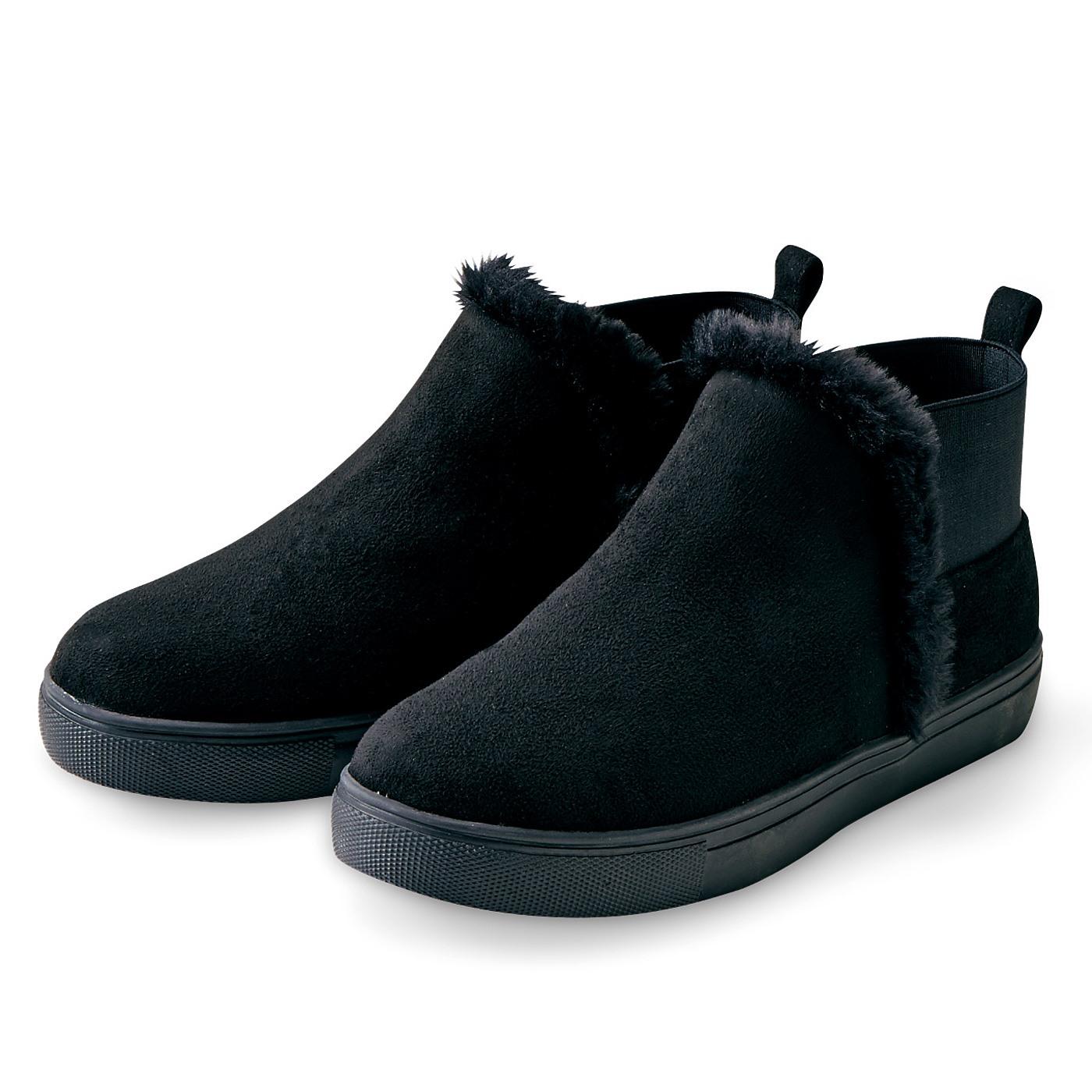 フェリシモ リブ イン コンフォート 幅広ゴムですぽんと履ける あったかスニーカーブーツ〈ブラック〉