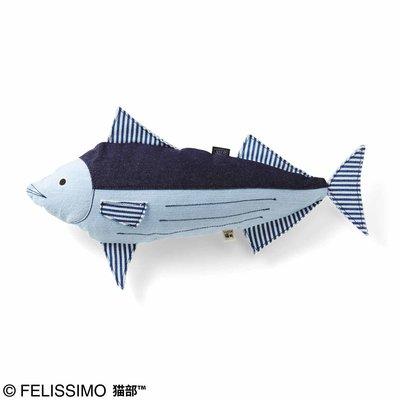 USEDo×猫部 本格デニム工場で作ったデニムのカツオ〈ダークネイビー〉 フェリシモ FELISSIMO【送料無料】