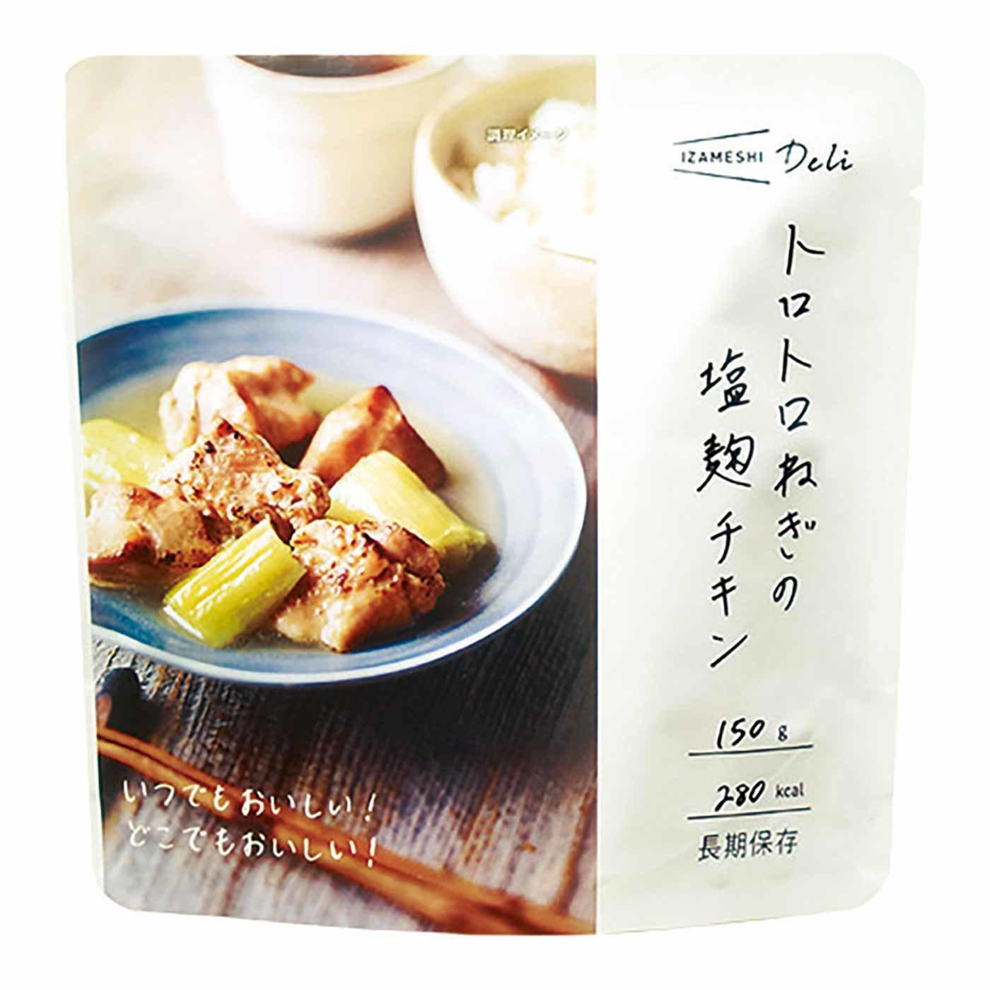 IZAMESHI おいしく食べる長期保存食 パート4の会(4回予約)