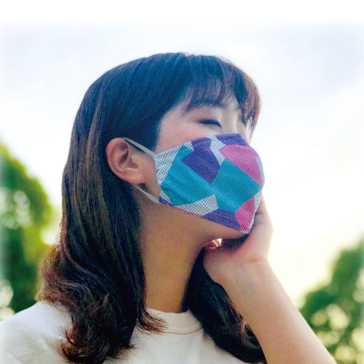 UVカット ウォータークールマスク ふつうサイズ