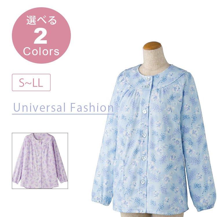 組み合わせ自由 上下別で選べる大きめボタンパジャマ(上衣)
