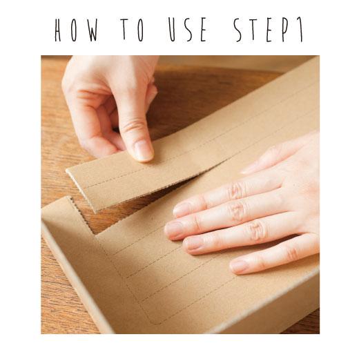 隠したい棚の高さに合わせて箱を重ね、内側の箱の切り取り線をカット。サイドを付属のプラねじで留める。