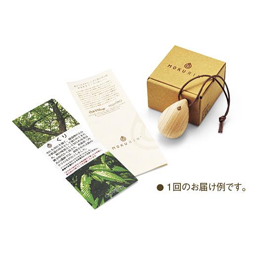 木のミニ情報が載ったカード付き。