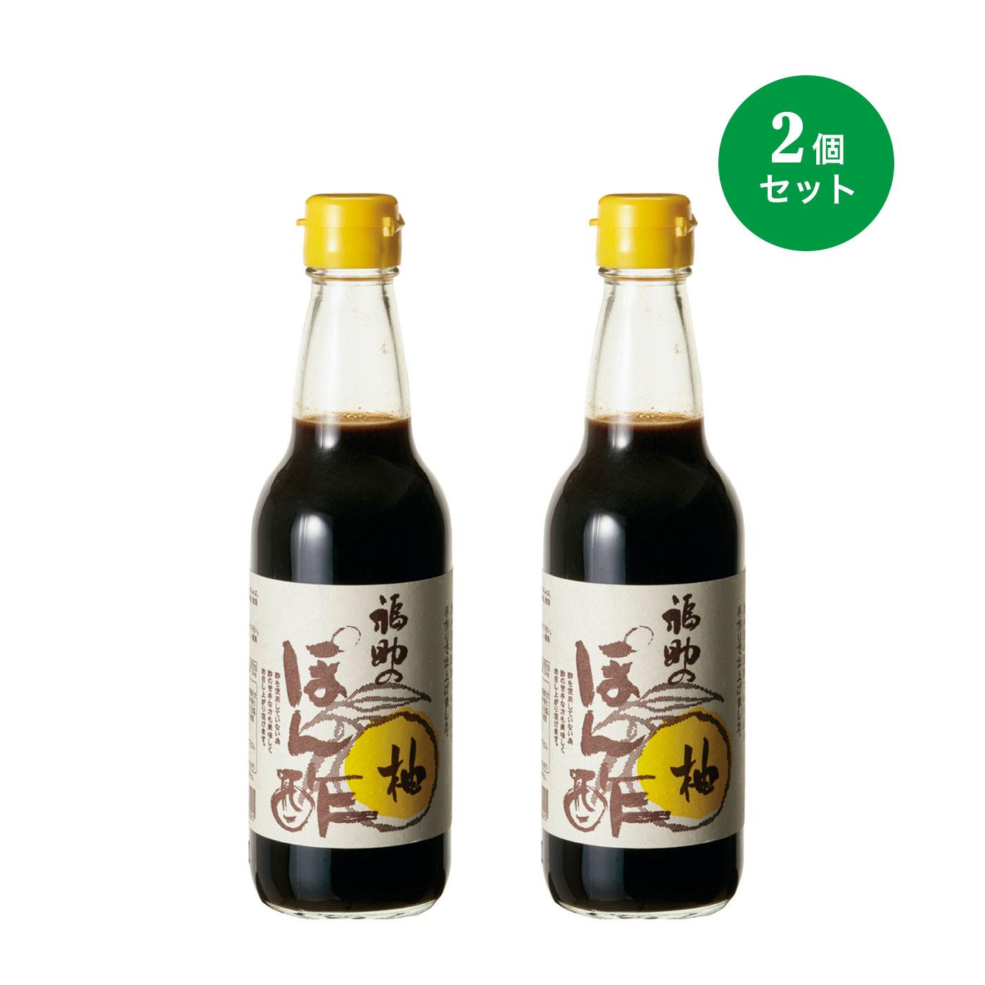 フェリシモ ゆず果汁のみでつくった柚ポン酢2本セットの会【定期便】