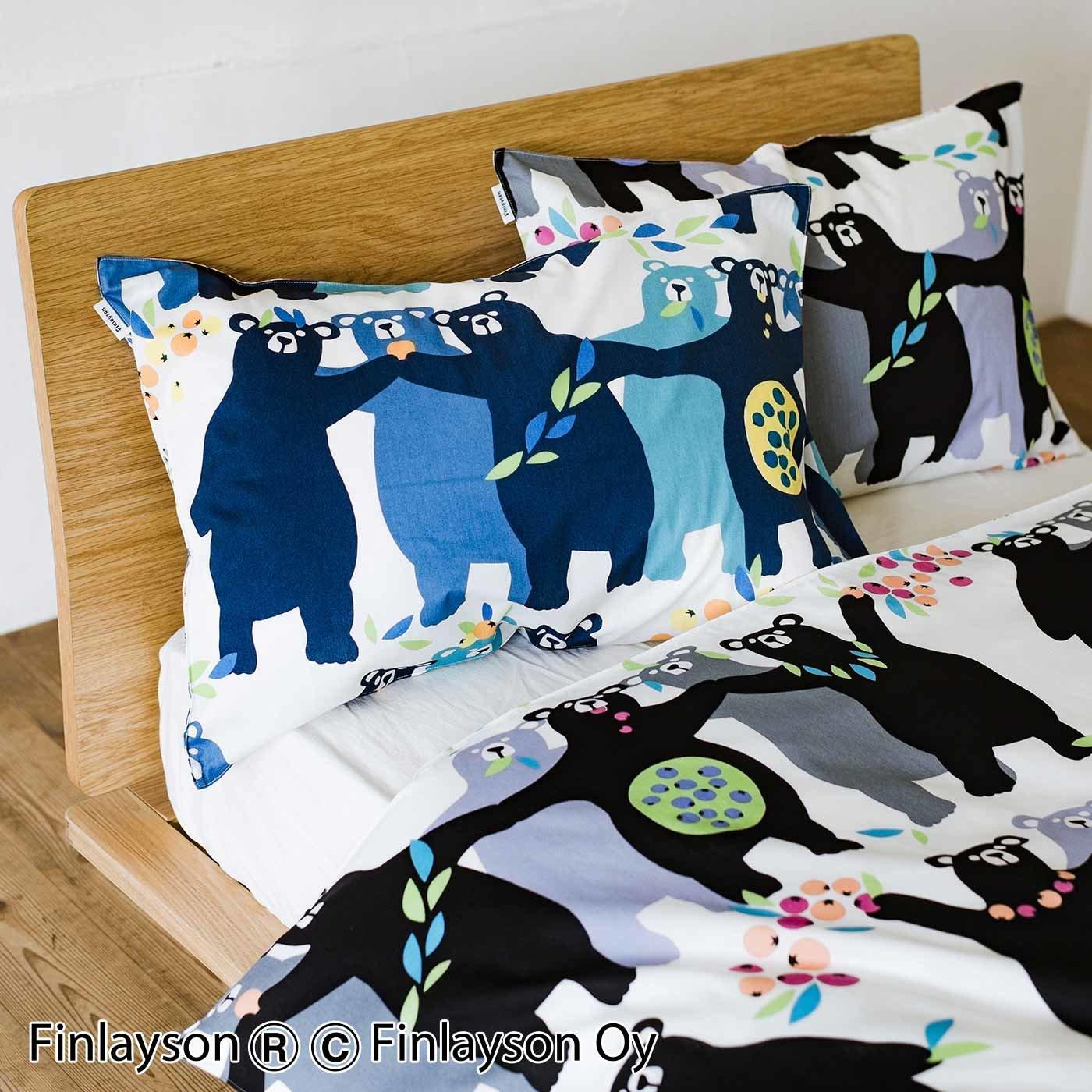 フィンレイソン フィンランドで愛されるデザインで夢みる綿100%枕カバー コプラ