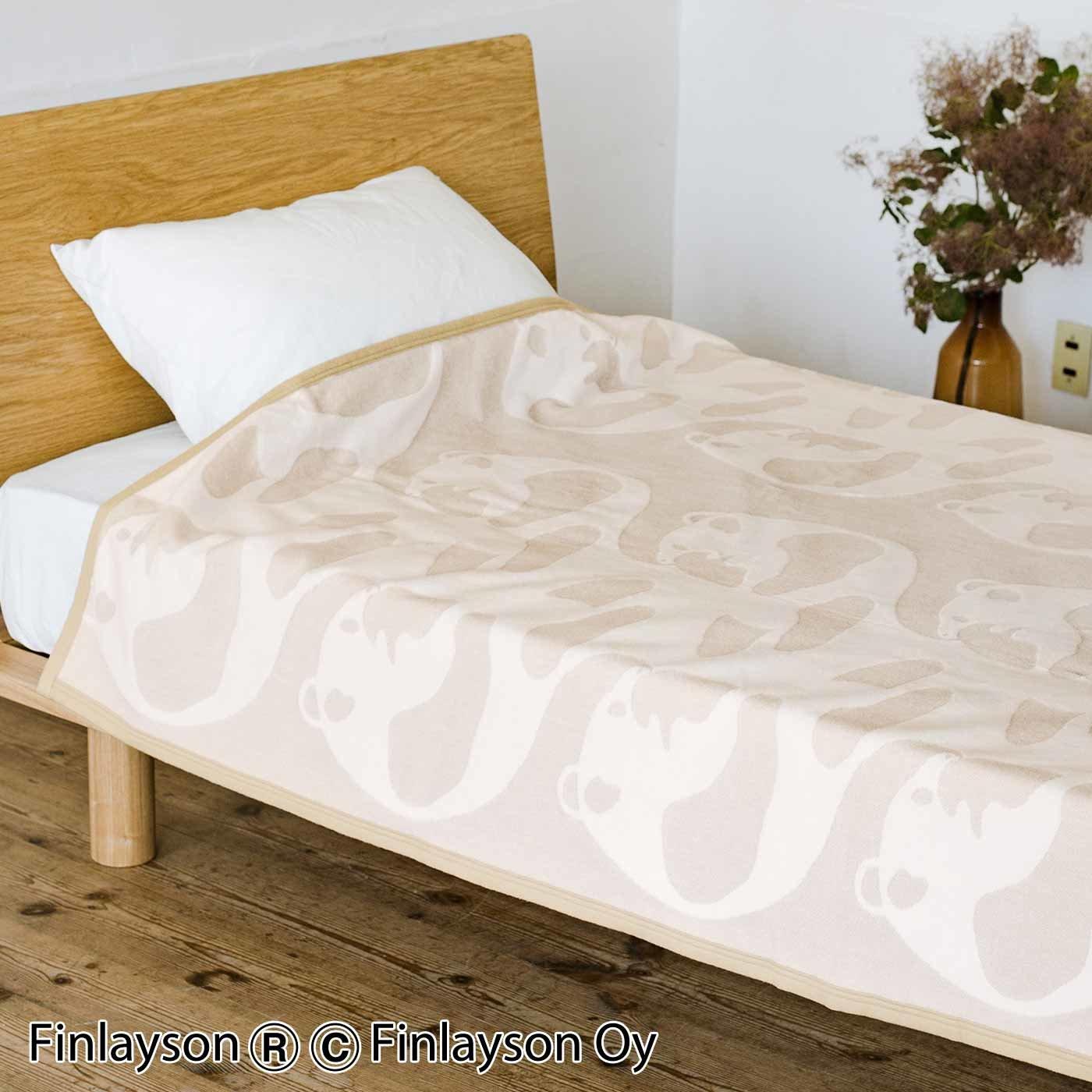 フィンレイソン 天然繊維がうれしい綿毛布アヤトス〈シングル〉