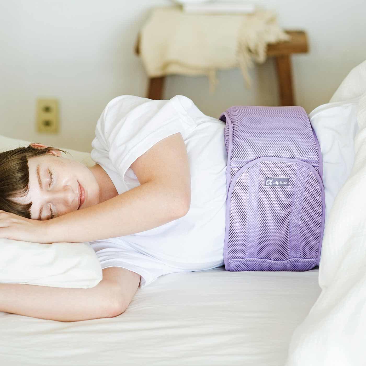 ふんわりパッドで朝まで快適 おやすみ腰まくら