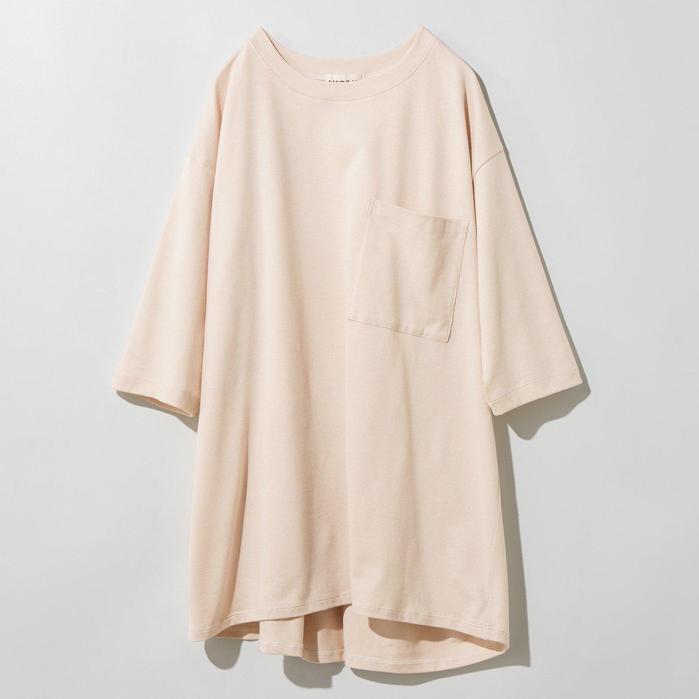 MEDE19F バックデザインのリメイク風Tシャツ〈ベージュ〉