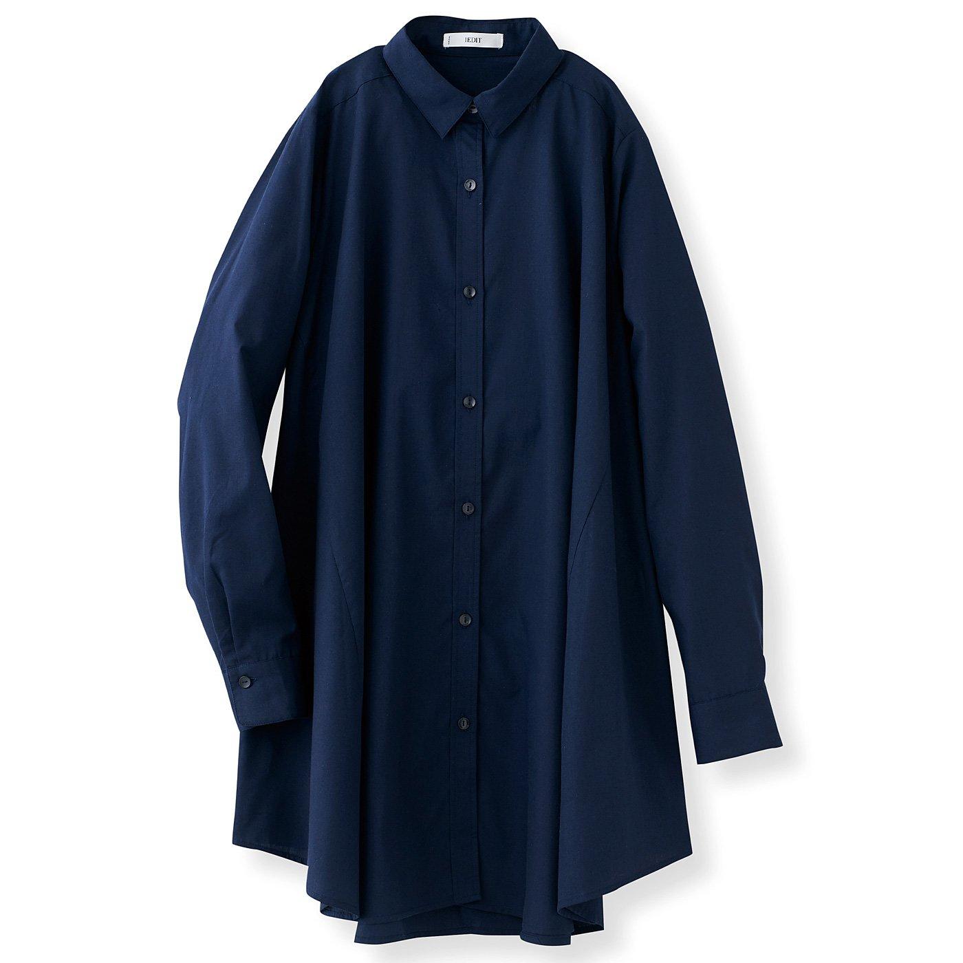 DRECO by IEDIT たっぷりフレアーが印象的な Aラインシャツチュニック〈ネイビー〉