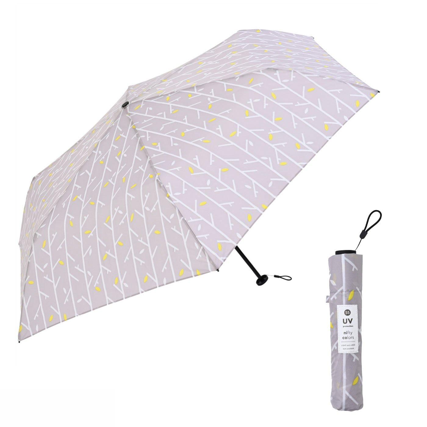 たたんでコンパクト!ひらいてほどよいサイズ!ちょっと大きめ55cmのブランチ晴雨兼用傘