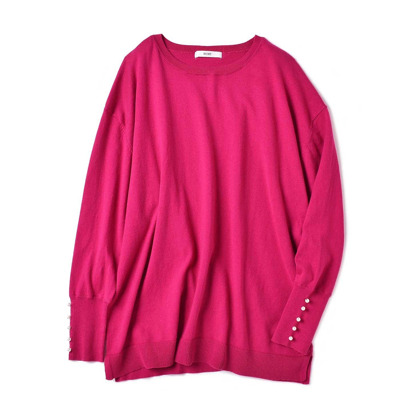 IEDIT[イディット] スクエアシルエットでゆる着映え 袖口パールのコットンニットトップス〈ピンク〉