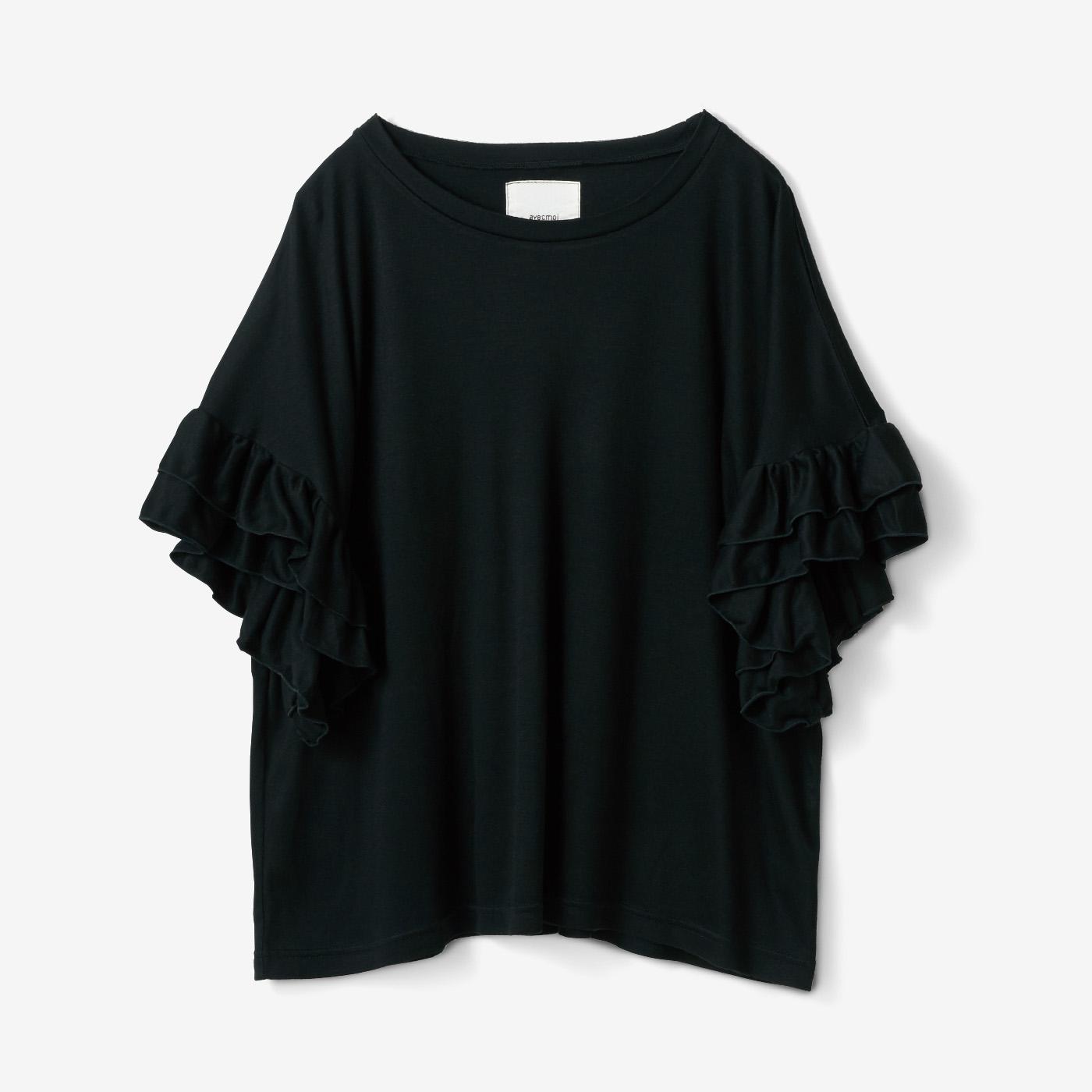 avecmoi 袖フリルTシャツ〈ブラック〉