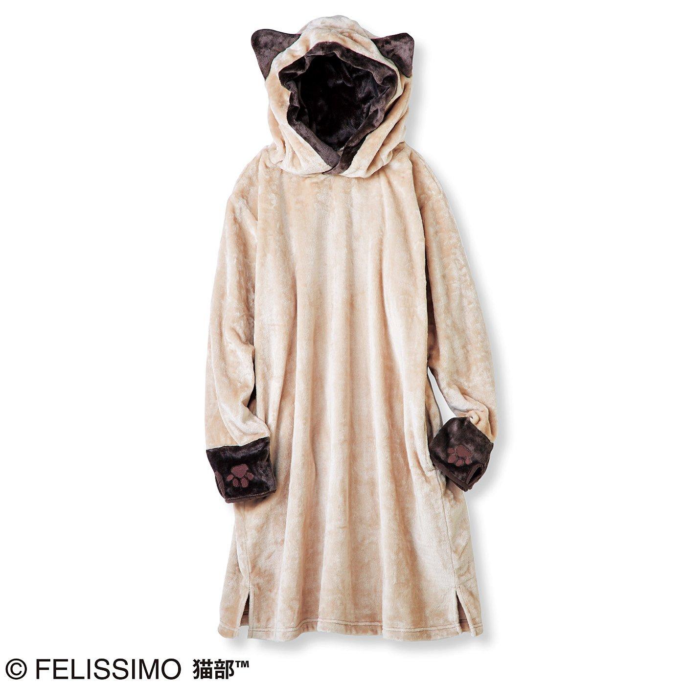なりきりにゃんこ 上品なシャム猫ルームワンピース
