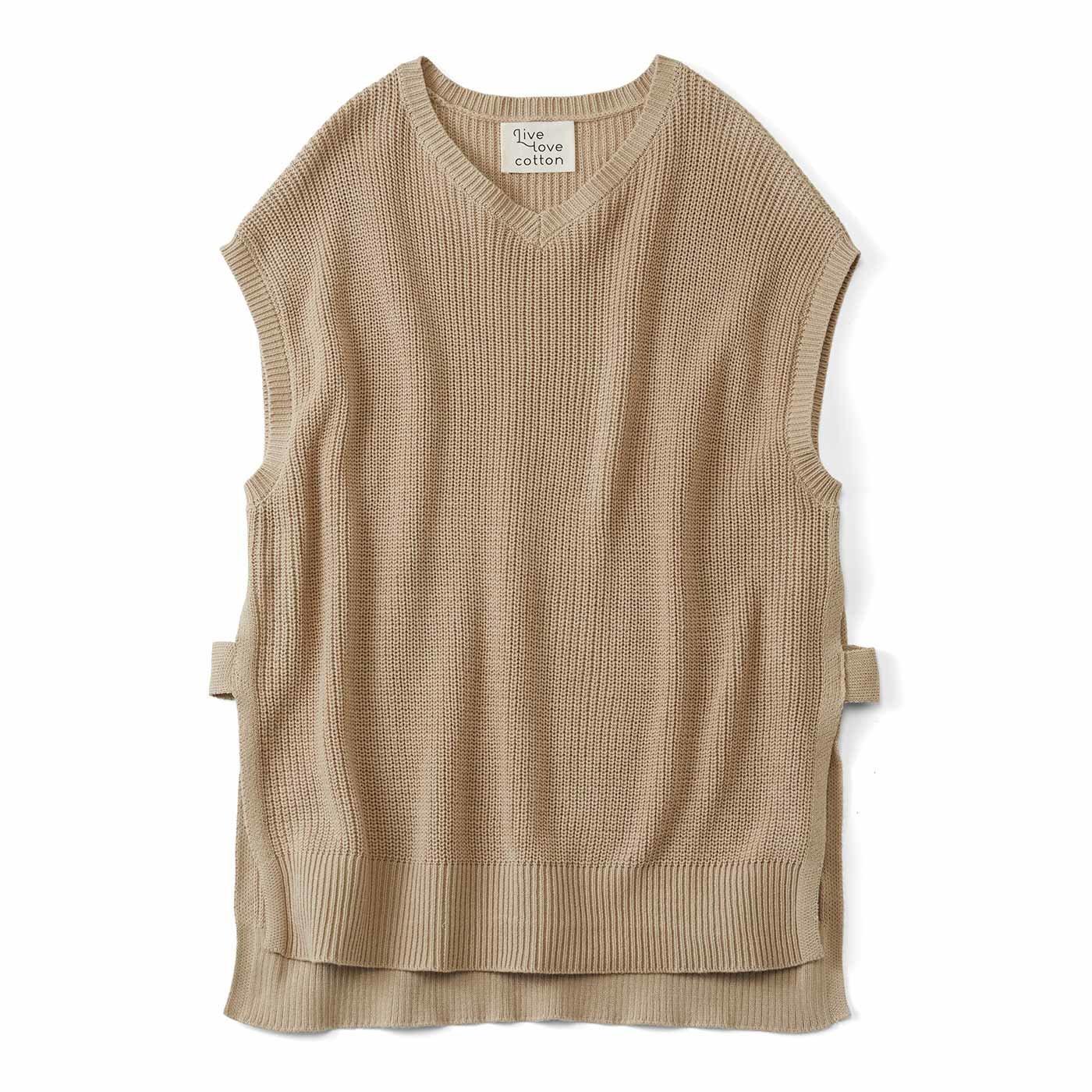 Live love cottonプロジェクト リブ イン コンフォート パサッと着て素敵なやわらかオーガニックコットンニットベスト〈ベージュ〉