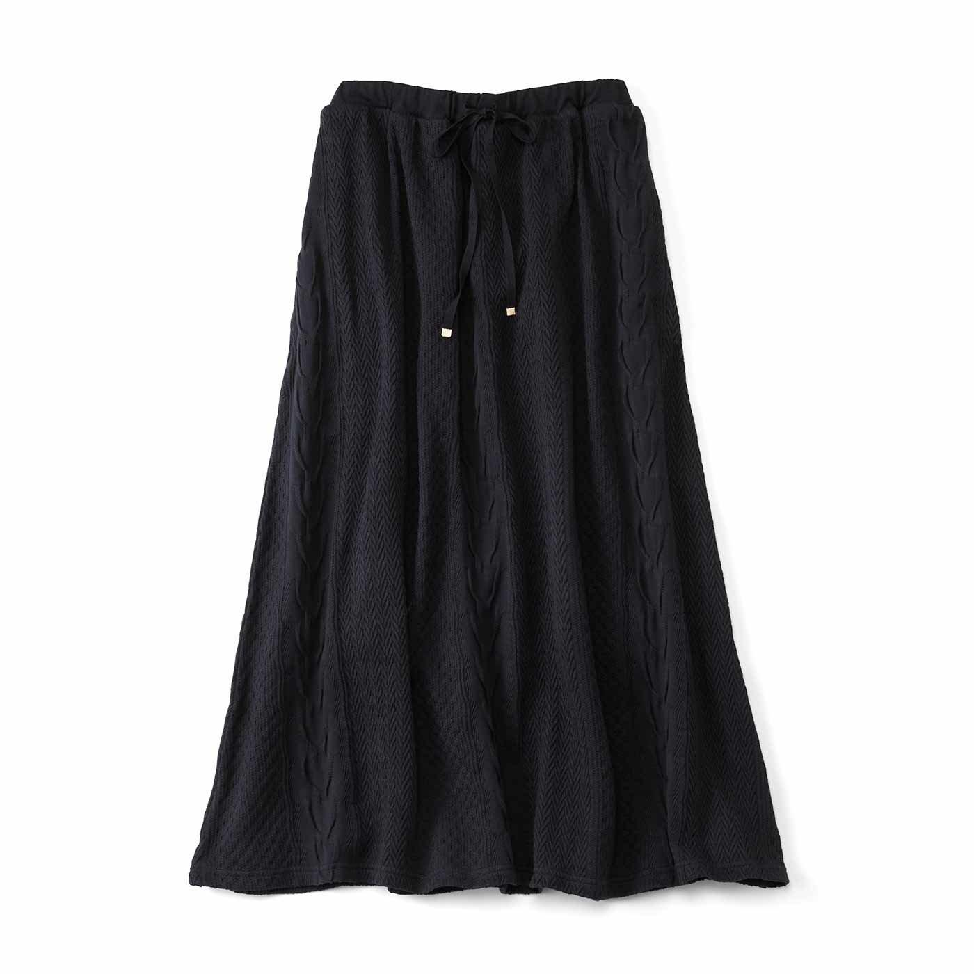 Live love cottonプロジェクト リブ イン コンフォート 編み柄が素敵なオーガニックコットンロングスカート〈ブラック〉