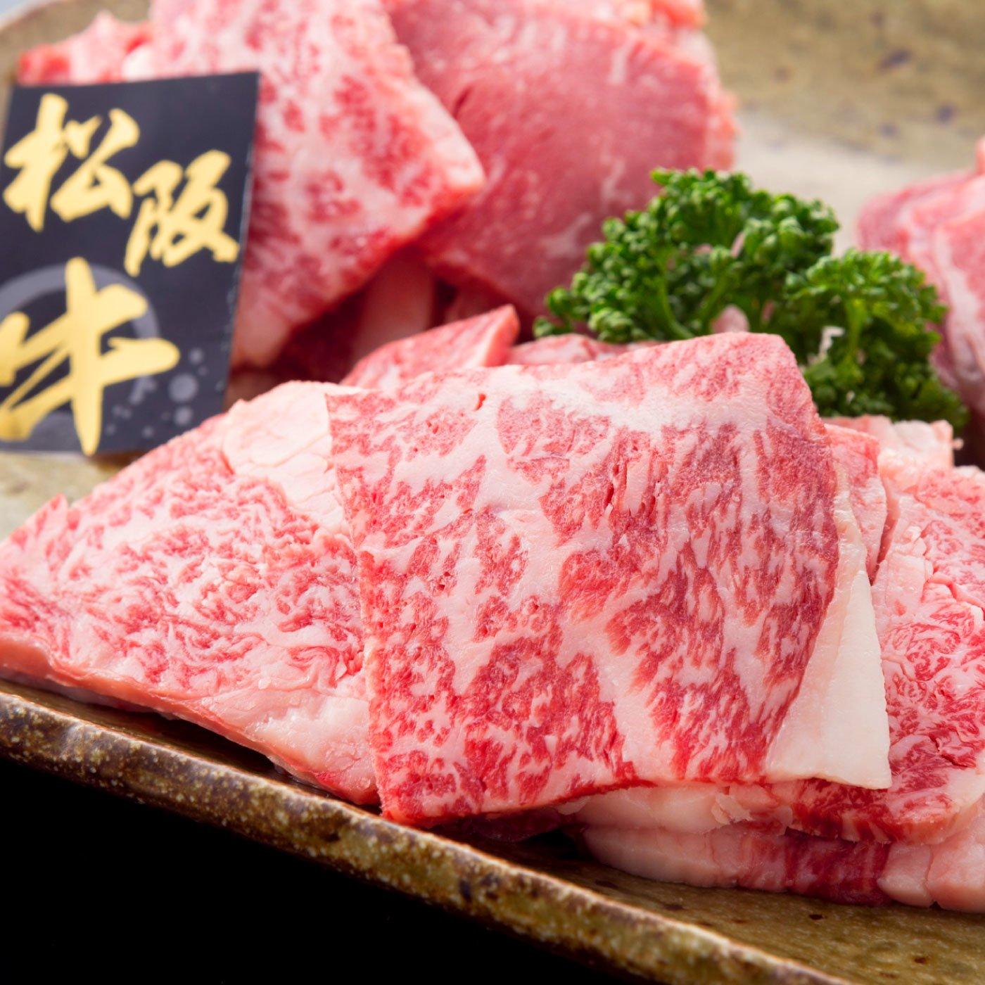 松坂牛焼肉用カタ・バラ肉200g