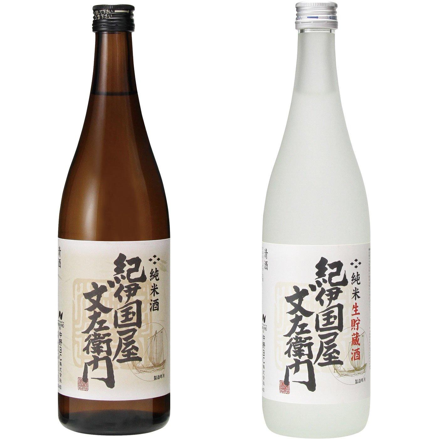 紀伊国屋文左衛門 純米生貯蔵酒 純米酒2本セット