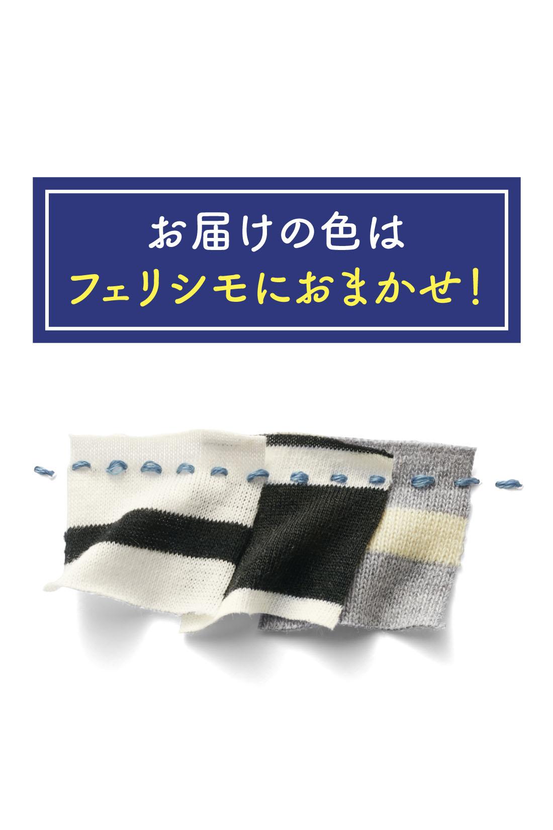 大人が着やすい細めのピッチのボーダーをお届け。配色も白×黒、グレー×白など、着まわしやすいものばかり。