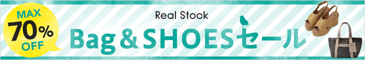Real Stock Bag&shoes セール max70%OFF