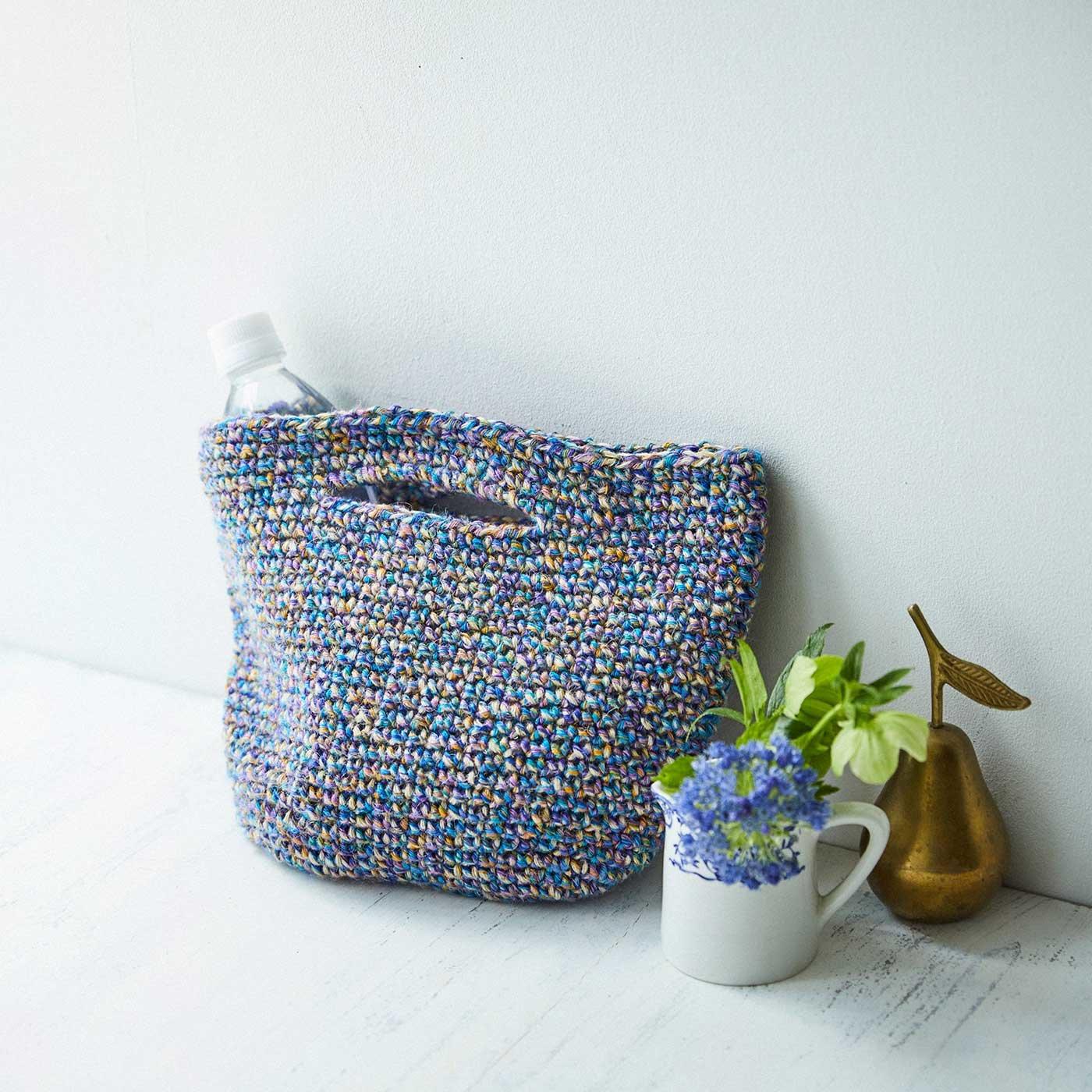 糸遣いで差をつける イタリア製変わり糸のミニトートバッグが編めるキット