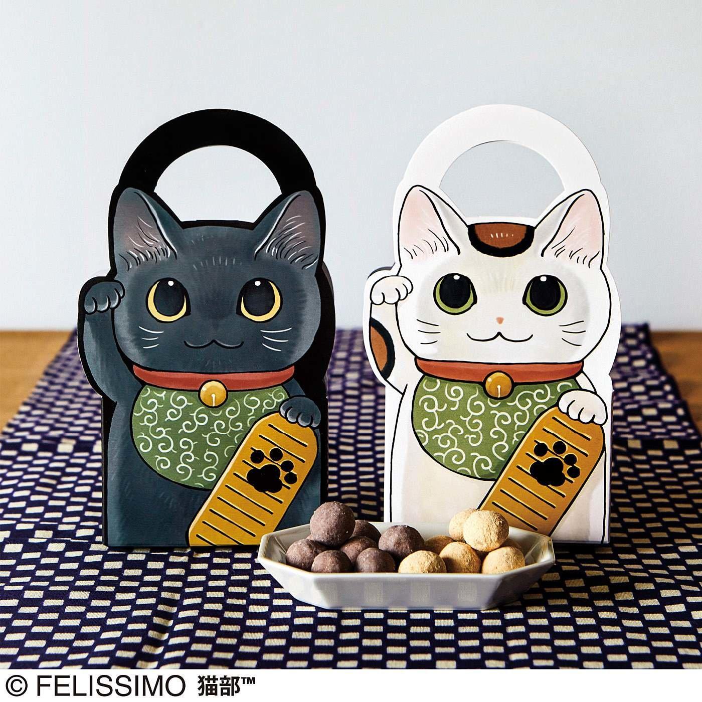 漫画家山野りんりんさんとつくった 招き猫さんのカリッとふわっと豆菓子セットの会