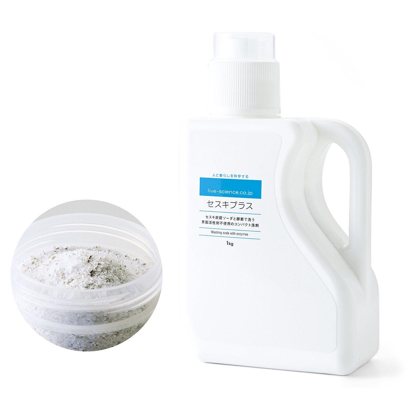 無機質成分だけで作った洗濯洗剤 セスキプラス〈無香料〉1kgの会
