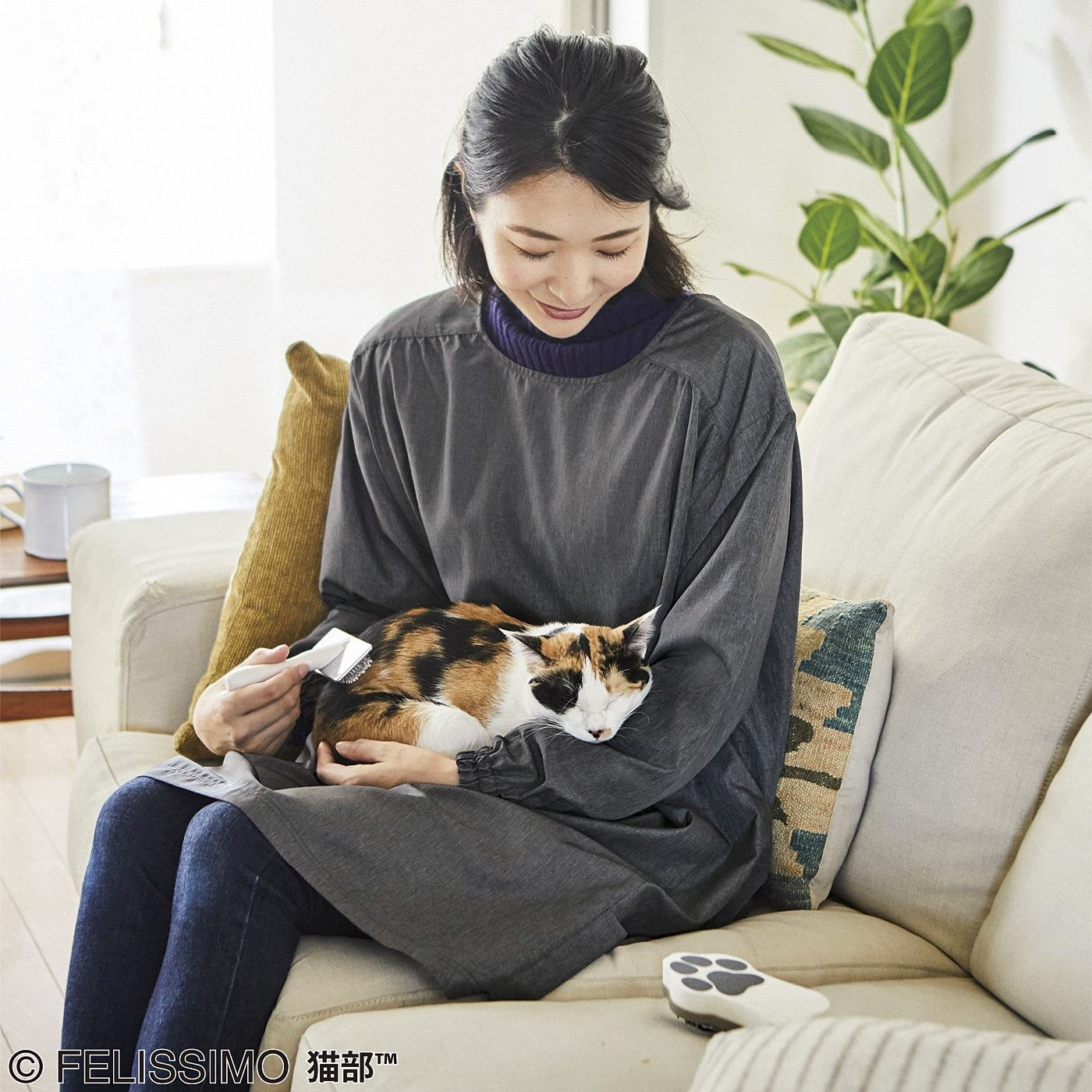 Grooming Labo 猫とじゃれあうときのお世話チュニック