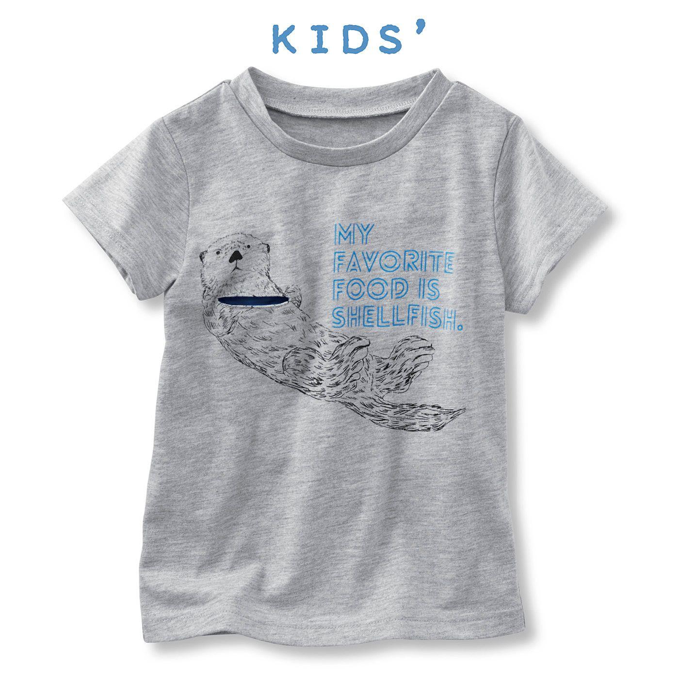 スマスイとコラボ 水族館の人気者! ラッコTシャツ〈キッズ〉〈グレイ〉