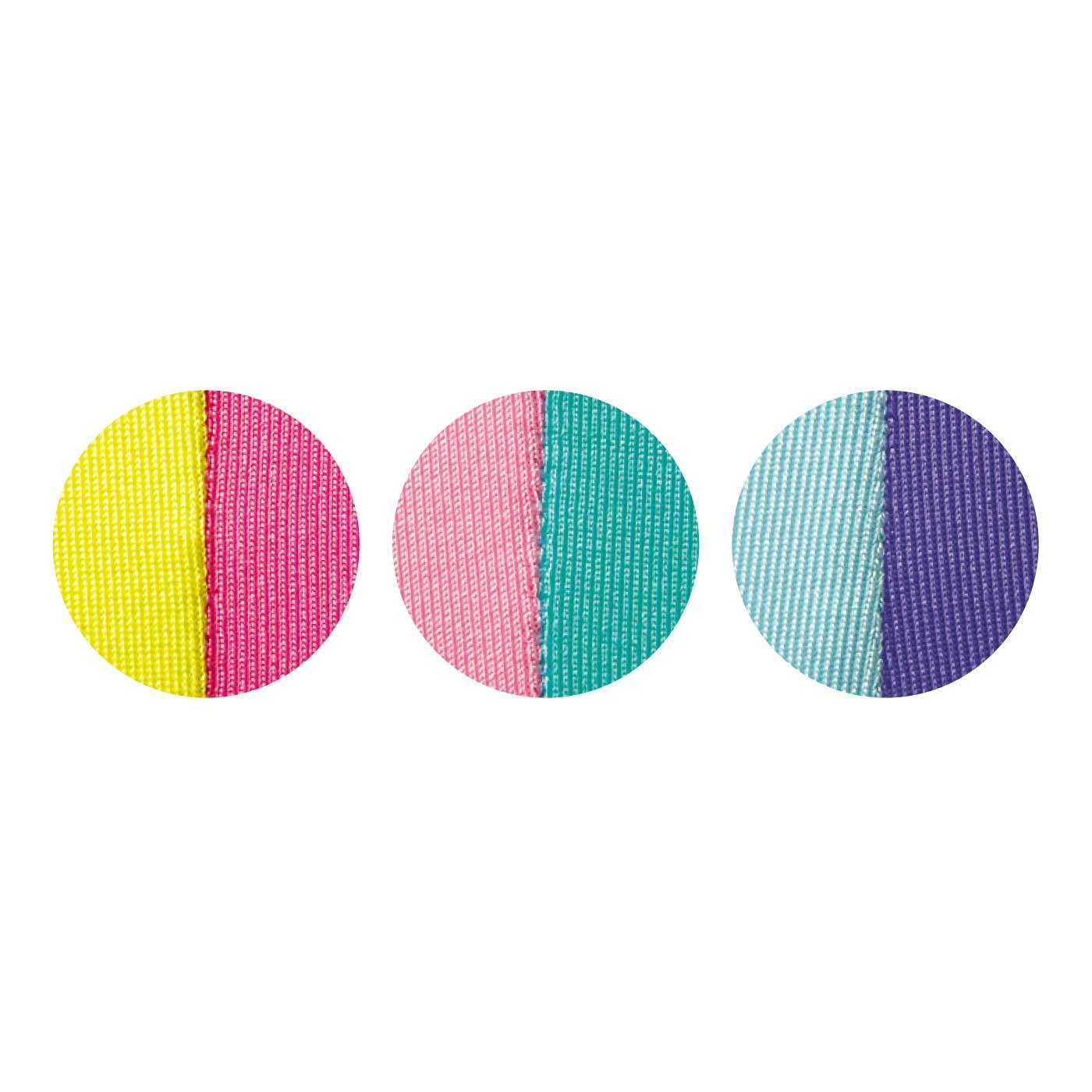 この3色の中からお届けします。