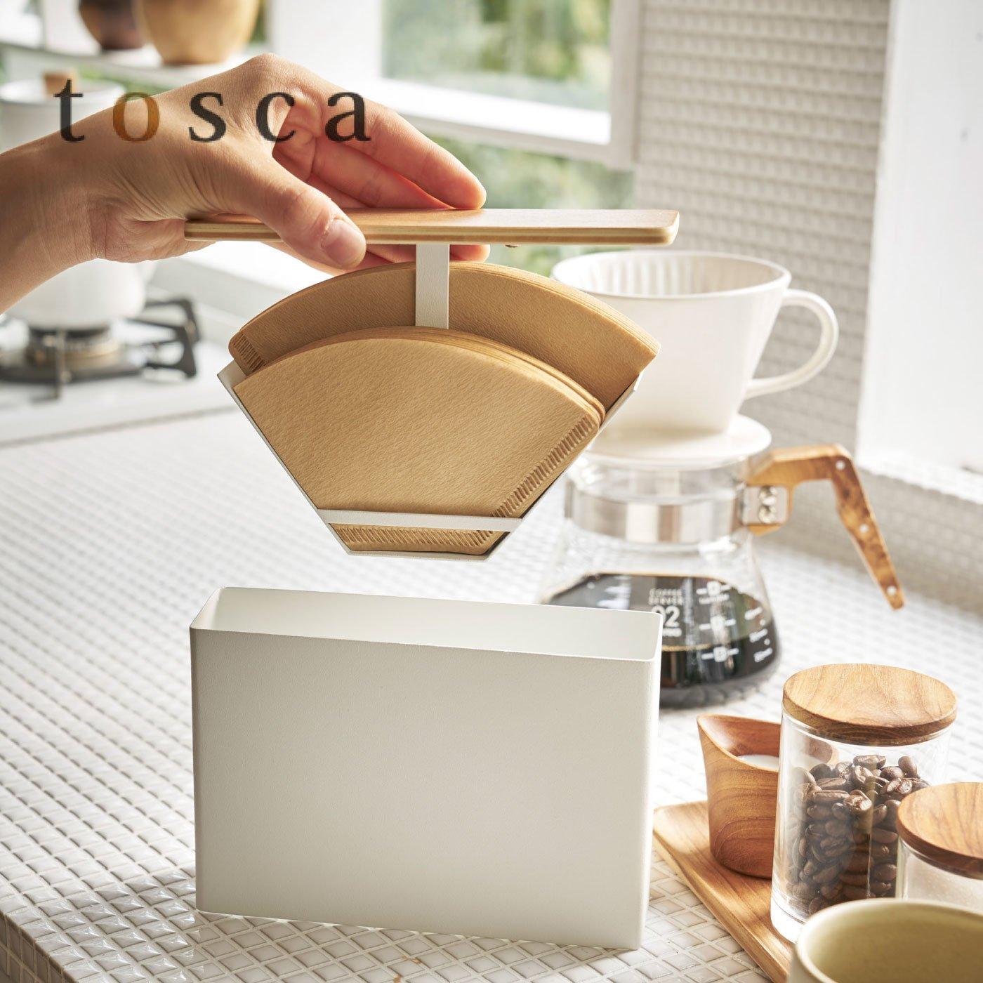 tosca コーヒーフィルターケース ホワイト